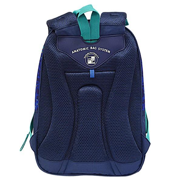 Školní batoh Ergo UNI Sport ... 440e8761e2