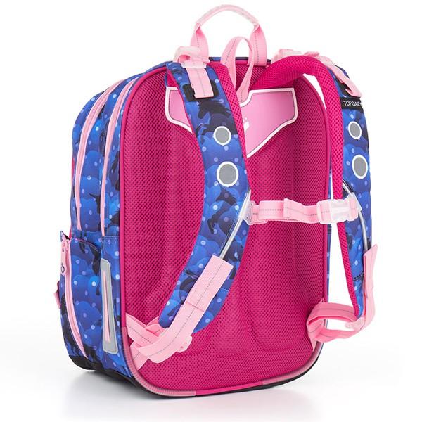 235bb03d2a1 ... Školní batoh Topgal CHI 843 D SET SMALL a dopravné zdarma ...